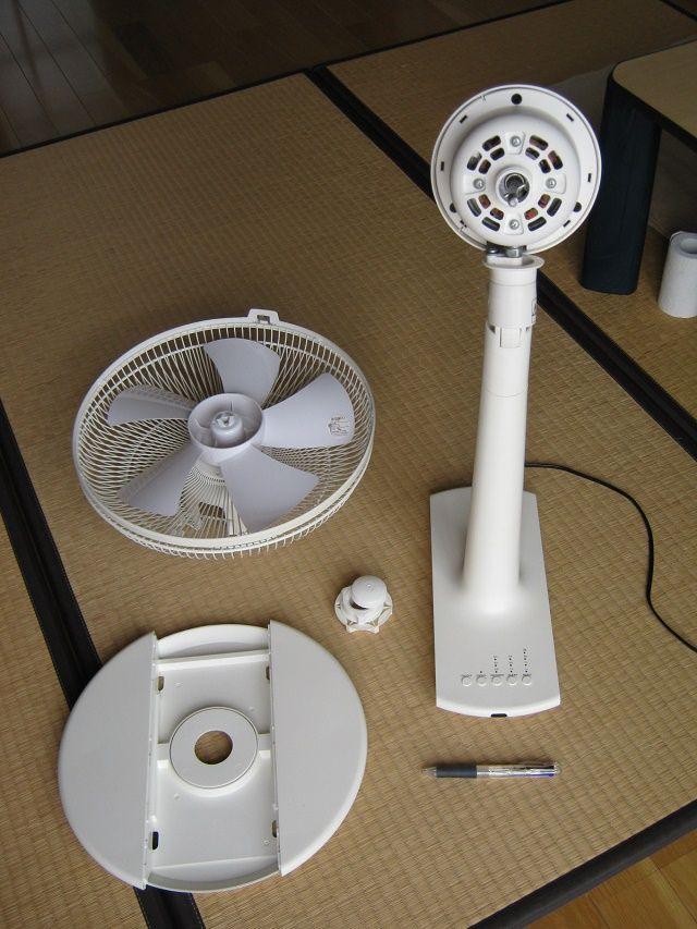 扇風機を分解したときの写真