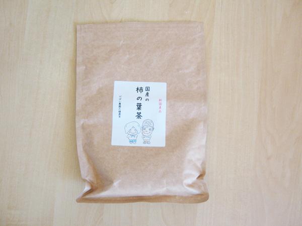 がばい農園の柿の葉茶バックの写真