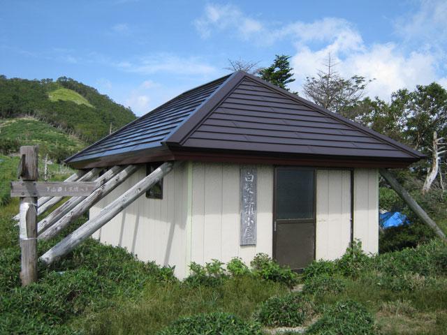 白髪小屋の写真