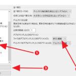 filezillaの設定変更画面