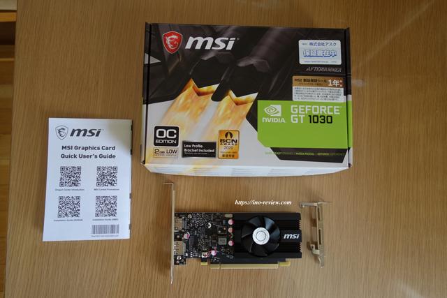 GeForce-GT-1030同梱物一覧